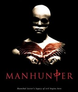 "MANHUNTER: ""Summer of Psychosis II: Relapse"" @ Coolidge Corner Theatre"